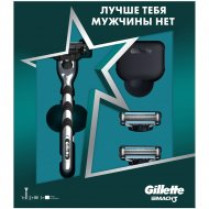 Подарочный набор «Gillette» бритва Mach3, 2 кассеты и чехол