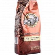 Кофе в зернах «Жокей» Кафе Итальяно, 500 г.