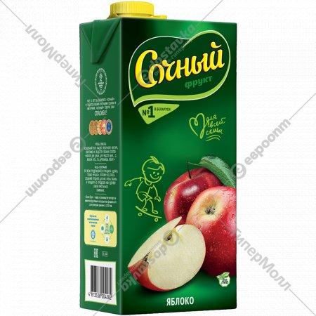 Нектар «Сочный фрукт» яблочный, 1.95 л.