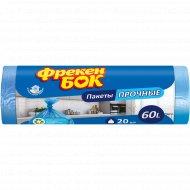 Пакеты для мусора «Фрекен Бок» 60х80 см, 20 шт.