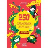 Книга «250 драконьих загадок» с наклейками.