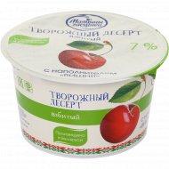Десерт творожный взбитый «Молочный Гостинец» вишня 7% 125 г.