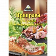 Приправа «Cykoria» для рыбы и морепродуктов, 25 г.