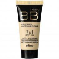 BB крем для лица комплексный дневной «7 в 1» SPF 15, тон 01 натуральный, 30 мл.