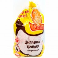 Тушка цыплёнка-бройлера «Ганна» замороженная, 1 кг., фасовка 1.7-2.3 кг