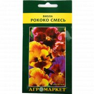 Семена виола «Рококо» смесь, 0.2 г.