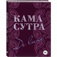 Книга «Камасутра De Luxe» новое оформление 18+.