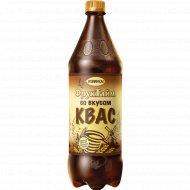 Напиток «Фруктайм» со вкусом квас, 1.5 л.