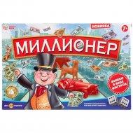 Игра настольная «Миллионер»