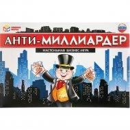 Настольная игра «Анти-миллиардер»