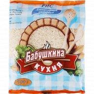 Крупа рисовая «Бабушкина кухня» длиннозерная, 500 г.