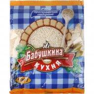 Крупа рисовая «Бабушкина кухня» круглозерная, шлифованная, 500 г.