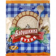 Крупа рисовая «Бабушкина кухня» круглозерная, 500 г.