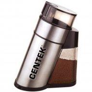 Кофемолка «Centek» CT-1359