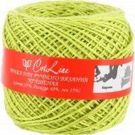 Пряжа для ручного вязания «Cotline» крашеная.