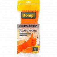 Перчатки резиновые «Dompi» р-р S, с хлопковым напылением.