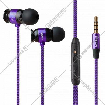 Наушники «Ipipoo» IP B80hi фиолетовый.