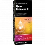 Средство косметическое «HandMade» Цинк + Витамин С, 5 мл.