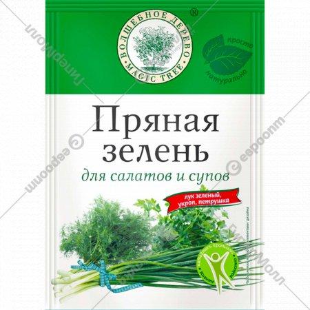Смесь «Волшебное дерево» пряная зелень, 10 г.