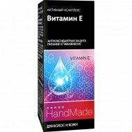 Средство косметическое «HandMade» Витамин Е, 5 мл