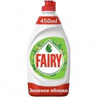 Средство для мытья посуды «Fairy» базовый зеленое яблоко, 450 мл.