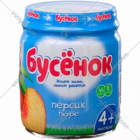 Пюре «Бусенок» персик, 100 г.