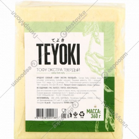 Продукт соевый «Тофу эсктра твердый» 360 г.