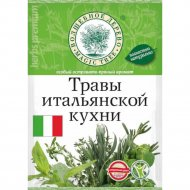 Травы итальянской кухни «Волшебное дерево» 10 г.