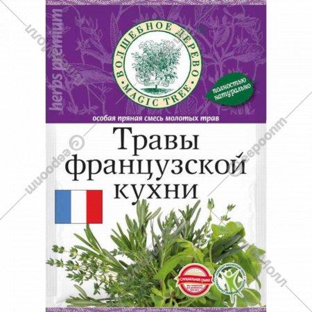 Травы французской кухни