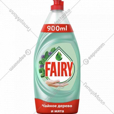 Средство для мытья посуды «Fairy» чайное дерево и мята, 900 мл.