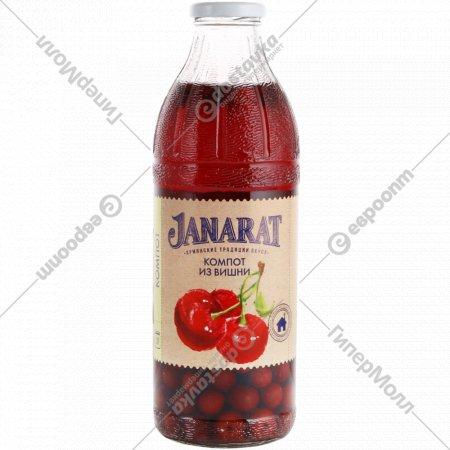 Компот «Janarat» из вишни, 1000 мл.