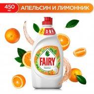 Средство для мытья посуды «Fairy» базовый апельсин и лимоннник,450 мл.