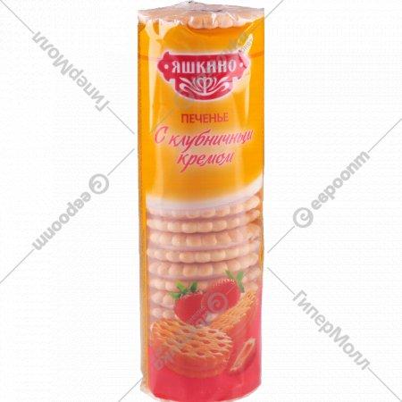 Печенье затяжное «Яшкино» с клубничным кремом 182 г.