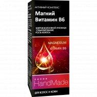 Средство косметическое «HandMade» Магний + Витамин В6, 5 мл
