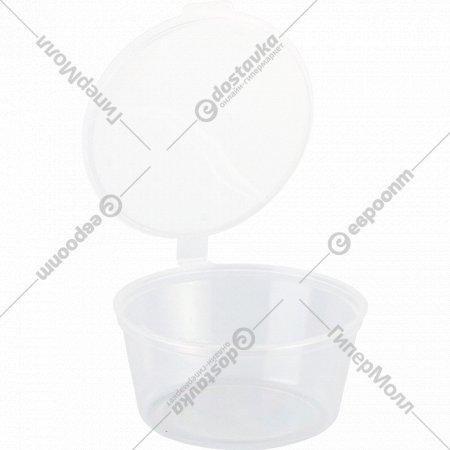 Контейнер для соуса с крышкой «Покровский Полимер» 50 мл, 80 штук.