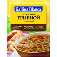 Суп «Gallina Blanca» грибной с лапшой, 52 г.