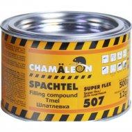 Шпатлевка «Chamaeleon» 15074, для пластиков, 0.5 кг