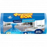 Пакеты для мусора «Фрекен Бок» 35 л, 50 шт