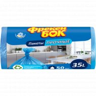 Пакеты для мусора «Фрекен Бок» 35 л, 50 шт.