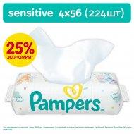 Детские влажные салфетки «Pampers» Sensitive, 224 шт.
