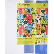 Комплект обложек для учебников «HanzKoger» 5 шт