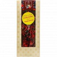 Шоколад темный «Hand-made» с лесными ягодами, 100 г.