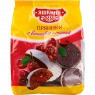 Пряники «Яшкино» с вишневой начинкой, 350 гр.