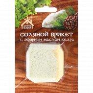 Соляной брикет «Соляная баня» мини с эфирным маслом кедр, 200 г.