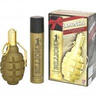 Набор мужской «Limonka Action» духи 100 мл + дезодорант 75 мл.