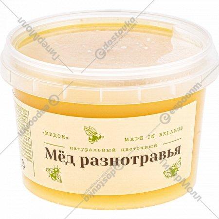 Мед натуральный «Медок» Разнотравья, 390 г.