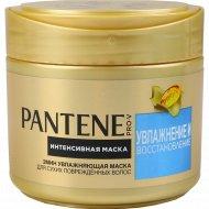 Маска для волос интенсив «Pantene» увлажнение и восстановление, 300 мл.
