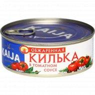 Рыбные консервы «Обжаренная килька в томатном соусе» 240 г.