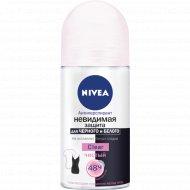 Дезодорант «Nivea» clear, 50 мл.