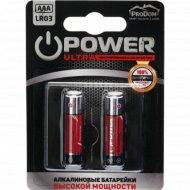 Элементы питания «ProDom» алкалиновые батарейки AAA/LR03, 2 шт.